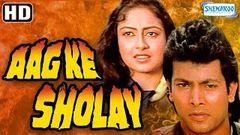 Red Light Hindi Full Movie Gulshan Tanveer Kanchan Karishma Reena Adult 18+