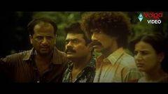 Dandupalyam Latest Telugu Full Movie   Pooja Gandhi Raghu Mukherjee   2017 Telugu Movies