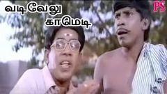 Kaalam Maari Pochu   Full Tamil Movie   Cinema Junction