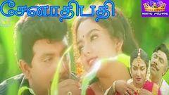 Tamil Super Hit Movie   Vallal   Sathyaraj Meena Roja Selvamani Manorama  