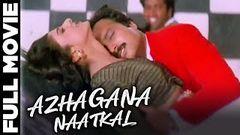 Azhagana Naatkal (2001) | அழகான நாட்கள் | Karthik, Rambha | Goundamani Comedy