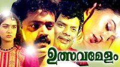 Malayalam Comedy Movies Uthsavamelam | Malayalam Full Movie 2016