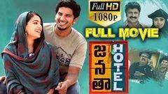 Janatha Hotel Latest Telugu Full HD Movie   2018 Latest Full Length Movies   Telugu Movies