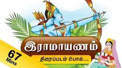 Ramayana The Epic - Animation Movie For Kids In Tamil
