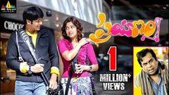 Prayanam Telugu Full Movie Manchu Manoj Payal Ghosh With English Subtitles