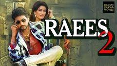 FULL MOVIE - Raees 2   Yash Kumar Poonam Dubey   Superhit Bhojpuri Action Film 2018