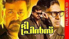 Malayalam full movie 2015 Mr Fraud   Malayalam full movie 2015 new releases