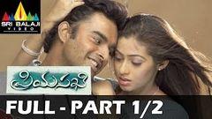 Priyasakhi Telugu Full Movie Part 1 2 Madhavan Sada