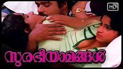 Malayalam full Movies | Surabhi Yamangal | malayalam romantic | Sukumaran Seema