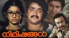 Nimishangal | Full Malayalam Movie | Mohanlal Shankar Nalini