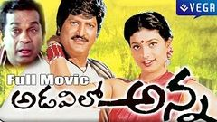 Adavilo Anna Full Length Telugu Movie | Super Hit Movie