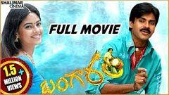 Bangaram Full Length Telugu Movie Pawan Kalyan Meera Chopra Reema Sen