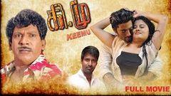 Vishal Latest Action Tamil HD Full Movie Vishal Sri Divya Radha Ravi Suri