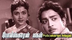 Kavitha 1962: Full Tamil Movie