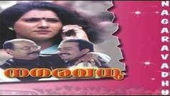 Dhosth 2001: Full Length Malayalam Movie