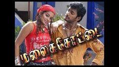 Malaikottai   Full Tamil Movie   Vishal Priyamani Ashish Vidyarthi