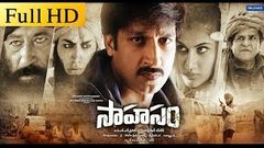 Sahasam Full Length Telugu Movie DVDRip