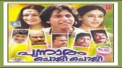 Malayalam Full Movie PUNNARAM CHOLLI CHOLLI