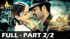 Shakti Telugu Full Movie Part 2 2 | Jr NTR Ileana |1080p | With English Subtitles