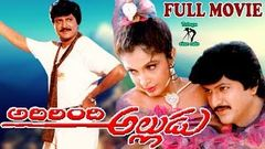 Allari Mogudu (1992) - Telugu Full Length Movie - Mohan Babu - Ramyakrishna - Meena