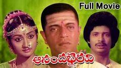 Ananda Bhairavi Full Movie