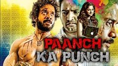 Paanch Ka Punch (Ainthu Ainthu Ainthu) 2018 Full Hindi Dubbed Movie | Bharath Erica Fernandes