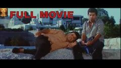 Super Heroes Telugu Full Movie | Brahmanandam | A V S | Suresh Productions