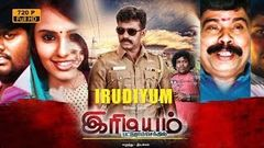 Iridiyum new tamil movie   IRIDIYUM   Latest Tamil Cinema   New release 2015 hd movie