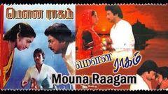 Mouna Ragam tamil full movie