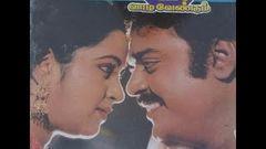 Uzaithu Vazha Vendum - Tamil Full Movie