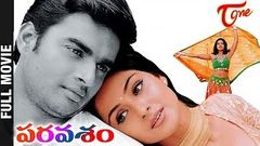 Paravasam - Full Length Telugu Movie - Madhavan - Sneha - Simran