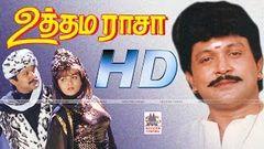 """Utthama Rasa""| Full Tamil Movie | Prabhu Kushboo"