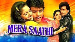 Mera Saathi (1985) Hindi Movie - Jeetendra - K Raghavendra Rao - Bappi Lahiri - Jayaprada