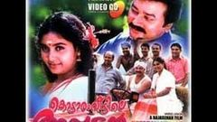Kaikudanna Nilavu 1998 Full Malayalam Movie