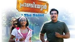 Malayalam Full Movie Pranchiyettan & the Saint I Full HD