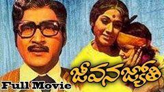 Jeevana Jyothi Telugu Full Length Movie Shobhan Babu Vanisree K Viswanath