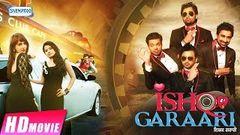 Ishq Garaari (Full Movie)   Sharry Mann   New Punjabi Movie 2017   Latest Punjabi movie 2017