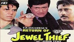 Jewel Thief | Full Hindi Movie | Popular Hindi Movies | Dev Anand - Ashok Kumar - Vyjayanthimala