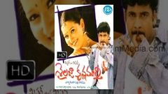 Mr & Mrs Sailaja Krishnamurthy (2004) - Full Length Telugu Film - Sivaji - Laila Mehdin