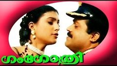 Gangothri - Malayalam Superhit Full Movie