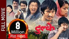 "New Nepali Movie - ""Karkash"" English Subtitles Nepali Super Hit Movie Nepali Full Movie"