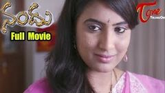 Nandu (2014) నందు Full Length Telugu Movie