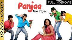 Veedu Theda (Panjaa The Tiger) 2011 Telugu Hindi Dubbed Full Movie
