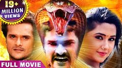 Naagdevi 2 | HD FULL MOVIE | Khesari Lal Yadav Kajal Raghwani | Superhit Bhojpuri Movie 2018