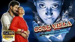 Ghost Villa   Latest Super Hit Telugu Horror Movie 2018   New Telugu Horror Movie  