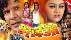 नई रिलीज़ भोजपुरी मूवी 2019 | Kajal | Latest Bhojpuri Action Movie HD | Bhojpuri Action Movie