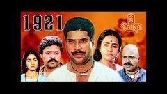 Full Malayalam Movie - 1921 - Mammootty Suresh Gopi Madhu T G Ravi Seema