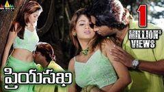 Priyasakhi Telgu Full Length Movie Madhavan Sada