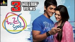 Oh My Friend Telugu Full Movie | Siddharth Shruti Haasan Hansika | Sri Balaji Video