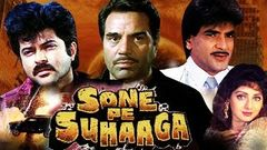 Sone Pe Suhaaga (1988) Full Hindi Movie | Dharmendra Sridevi Anil Kapoor Poonam Dhillon